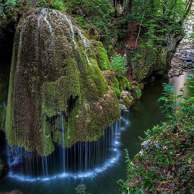Bigarský vodopád