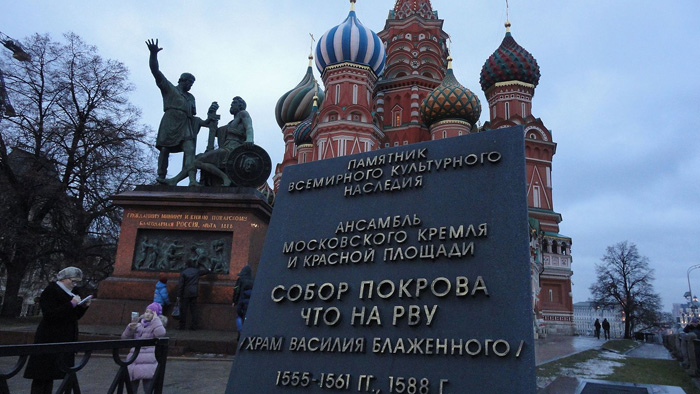 Chrám Vasila Blaženého – symbol Rudého náměstí
